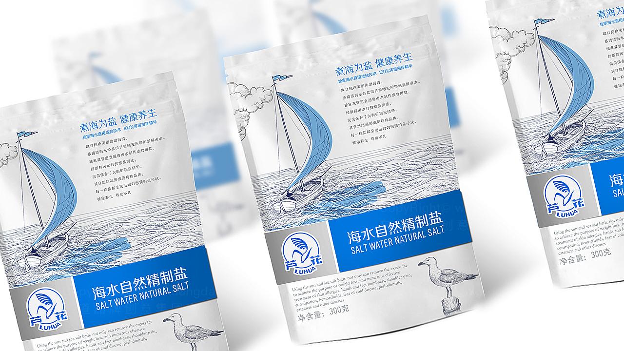 快速消费产品包装芦花海盐芦花海盐系列包装设计