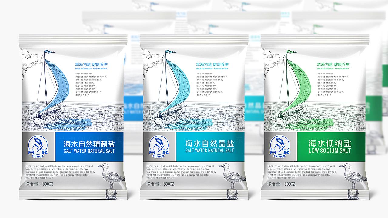 产品包装芦花海盐芦花海盐系列包装设计应用