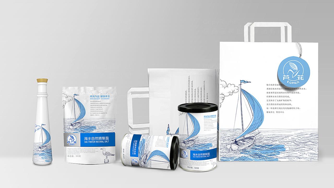 产品包装芦花海盐芦花海盐系列包装设计应用场景_2