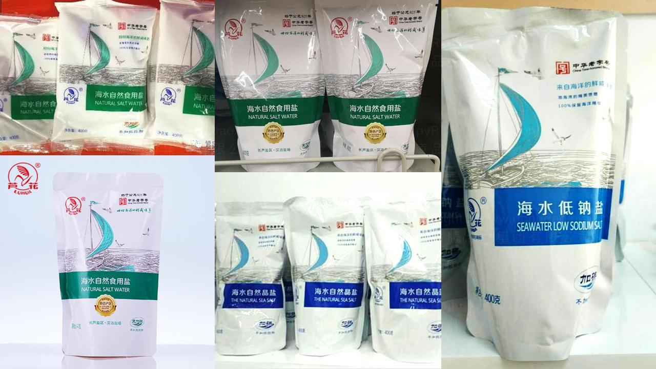产品包装芦花海盐芦花海盐系列包装设计应用场景_3