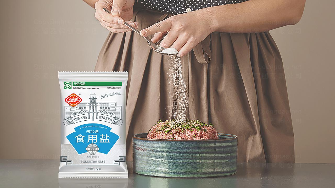 产品包装驰宇盐品驰宇盐品体系包装设计应用