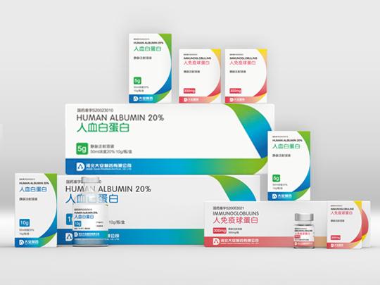 产品包装大安制药大安制药系列包装设计应用场景_2