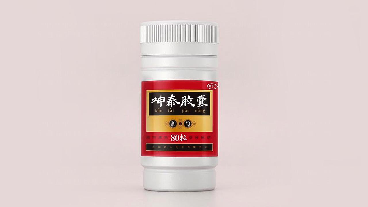 产品包装案例新天坤泰胶囊包装设计