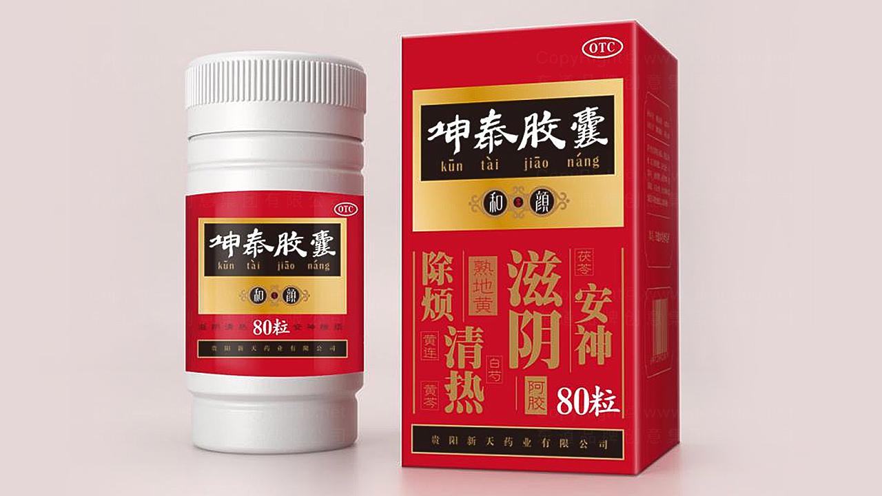 制药医疗产品包装新天坤泰胶囊包装设计