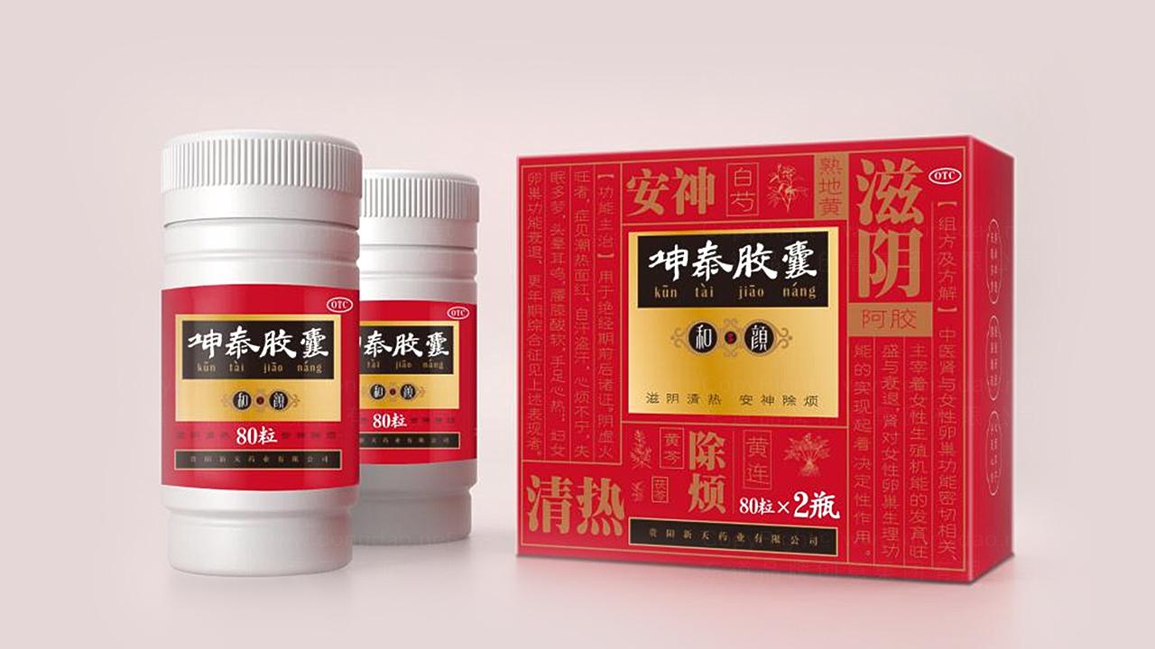 产品包装新天坤泰胶囊包装设计应用