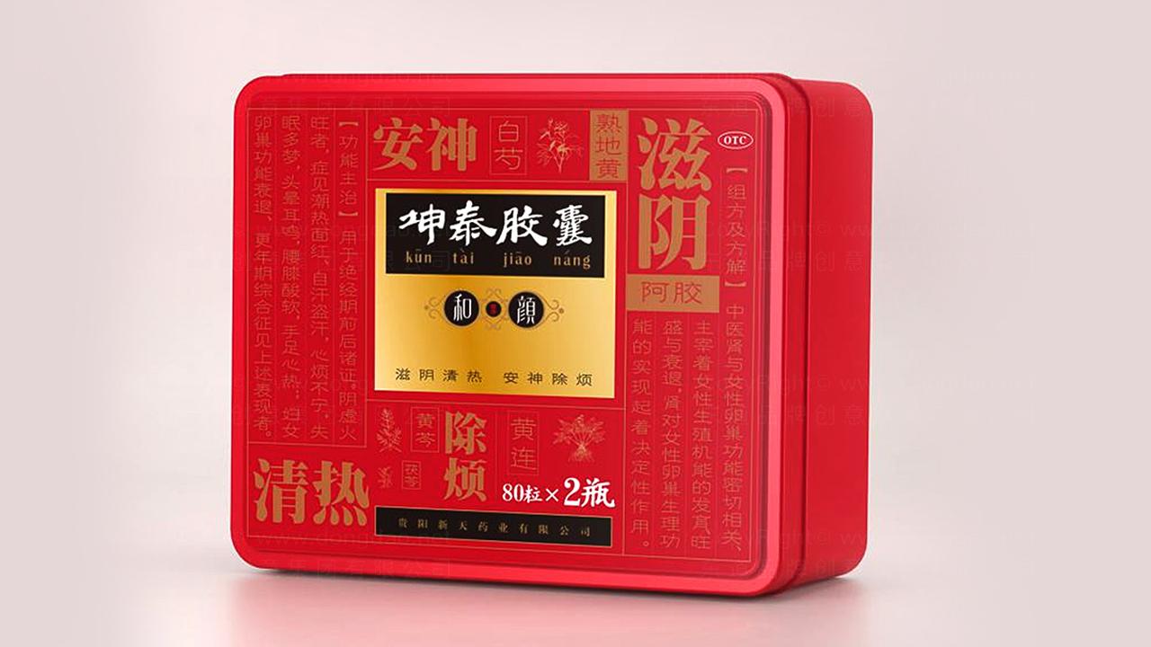 产品包装新天坤泰胶囊包装设计应用场景