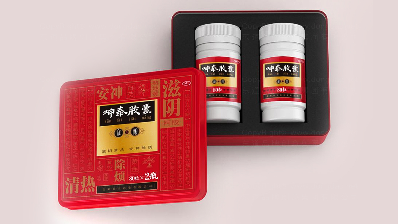 产品包装新天坤泰胶囊包装设计应用场景_1