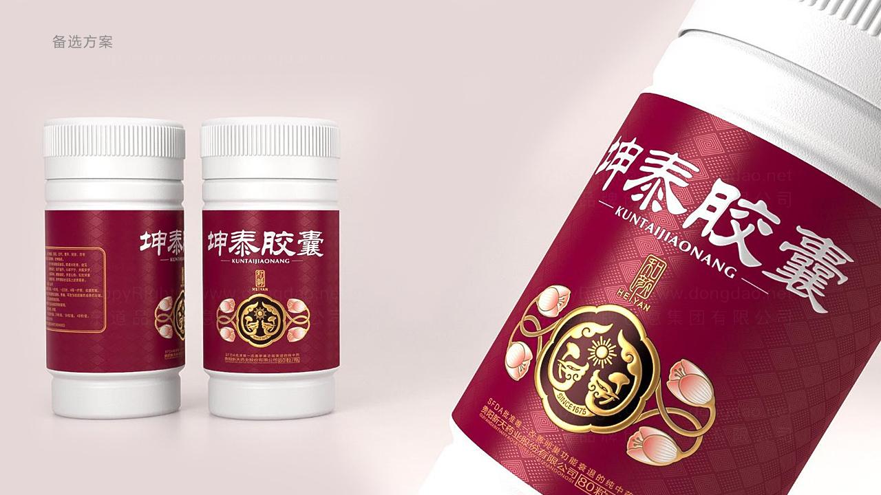 产品包装新天坤泰胶囊包装设计应用场景_2