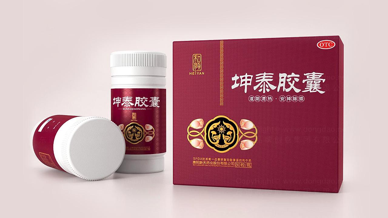 产品包装新天坤泰胶囊包装设计应用场景_3
