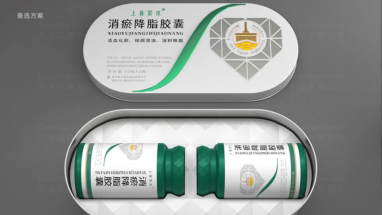 产品包装新天消瘀降脂包装设计应用场景_1