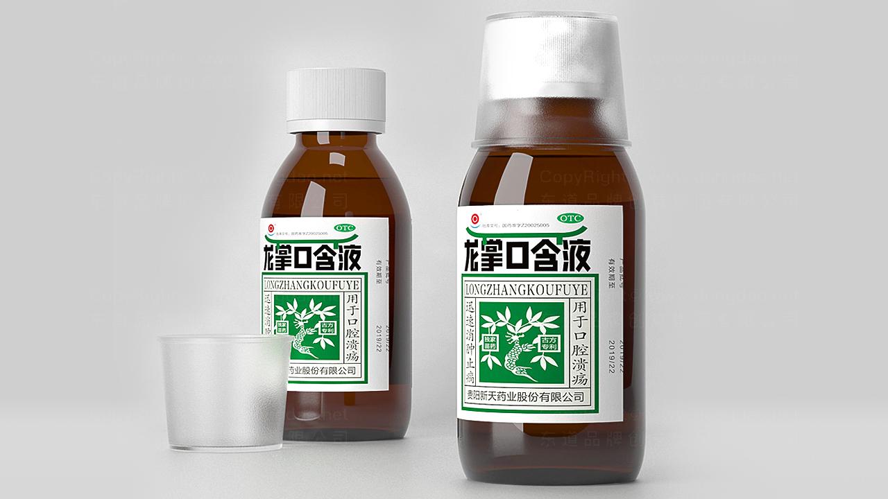 产品包装案例新天龙掌口含液包装设计