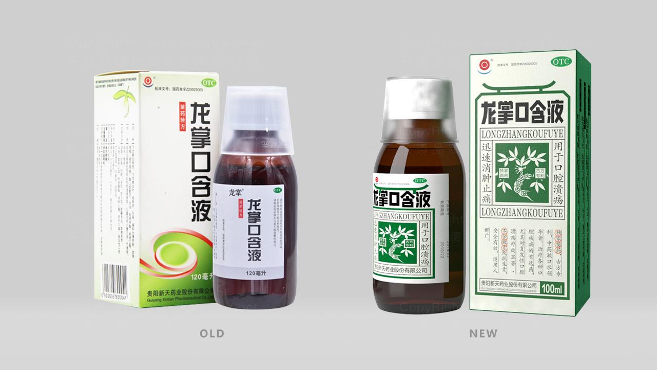 产品包装新天龙掌口含液包装设计应用场景_1