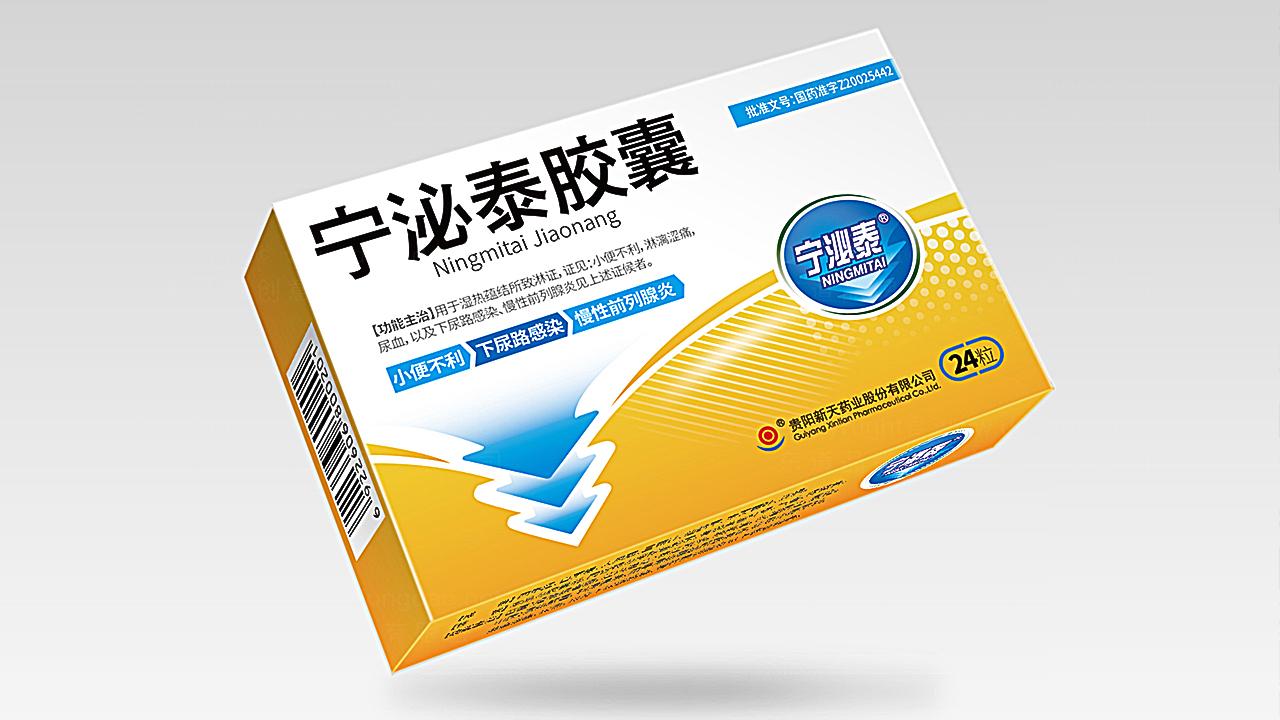 产品包装案例新天宁泌泰包装设计
