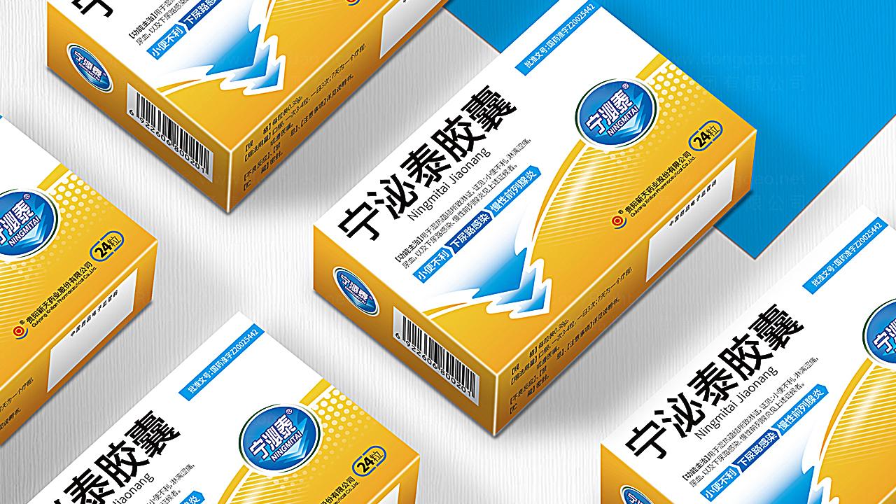产品包装新天宁泌泰包装设计应用场景