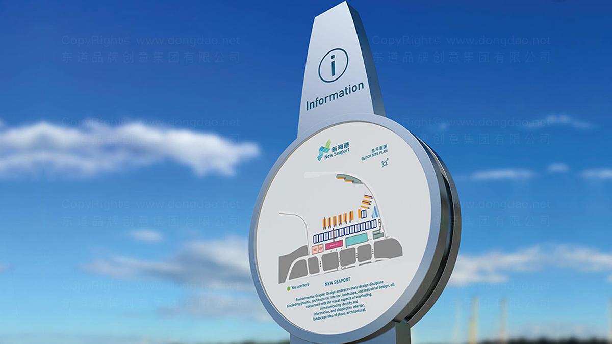 商业空间&导示案例海南港航导示深化设计