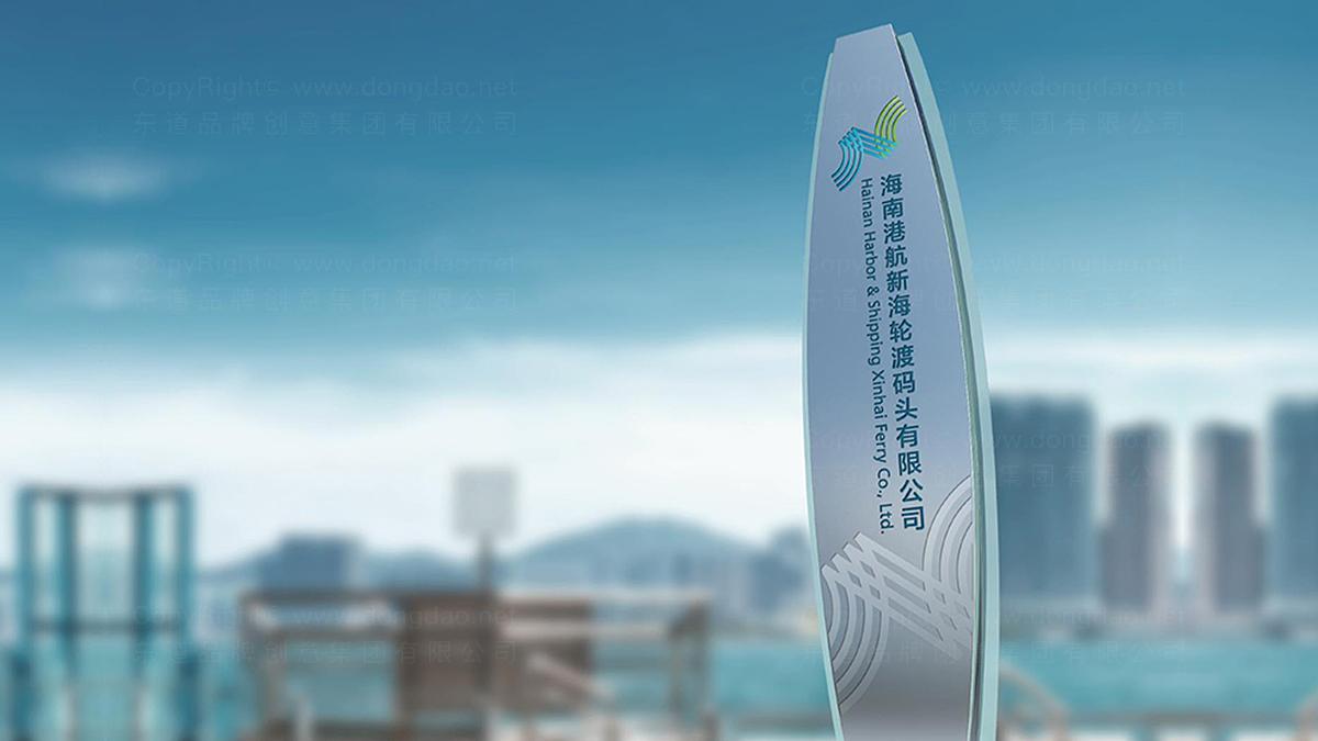 商业空间&导示海南港航导示深化设计应用