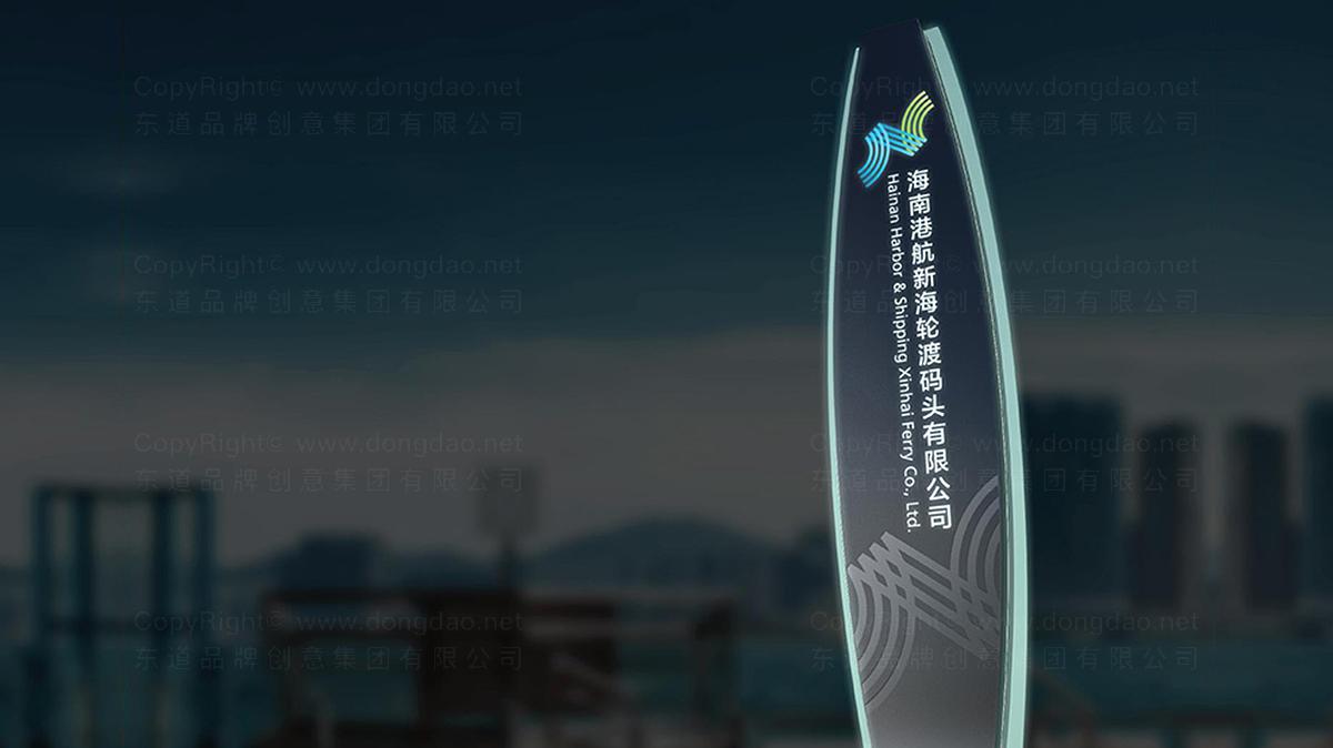 商业空间&导示海南港航导示深化设计应用场景