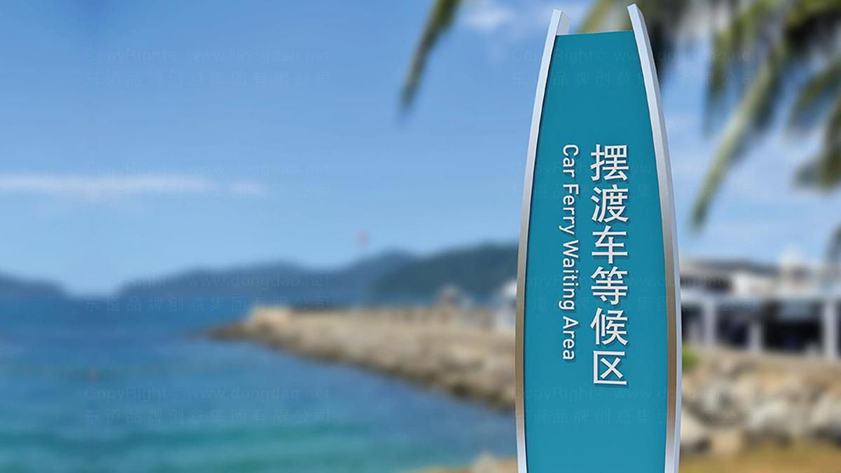 商业空间&导示海南港航导示深化设计应用场景_1