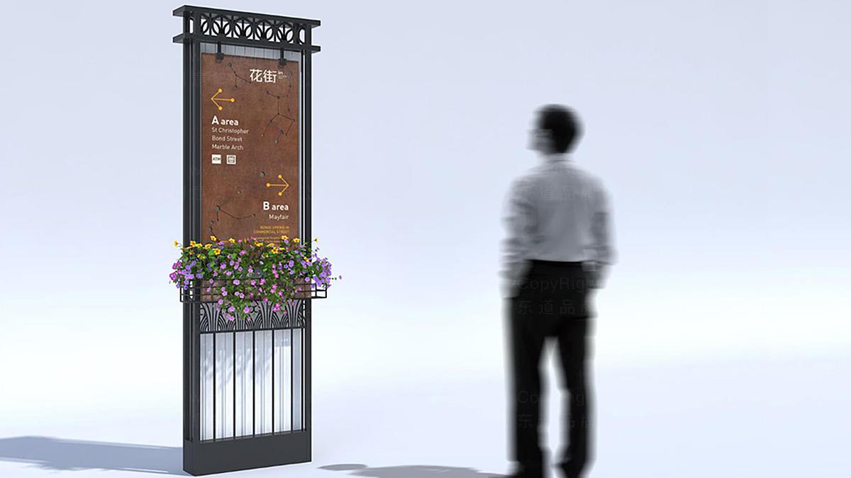 商业空间&导示案例仁和春天达州仁和春天环境导示