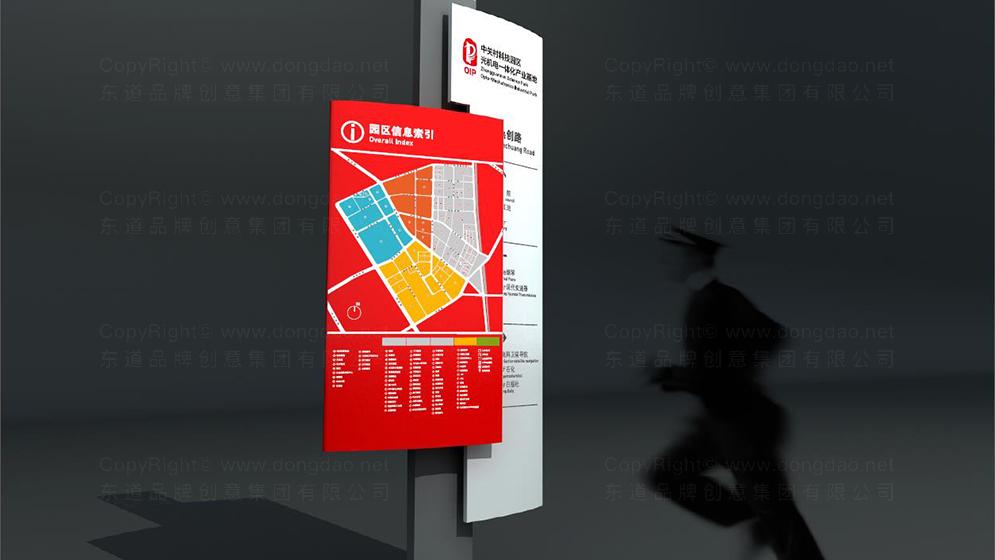 地产建筑商业空间&导示光谷科技园环境导示