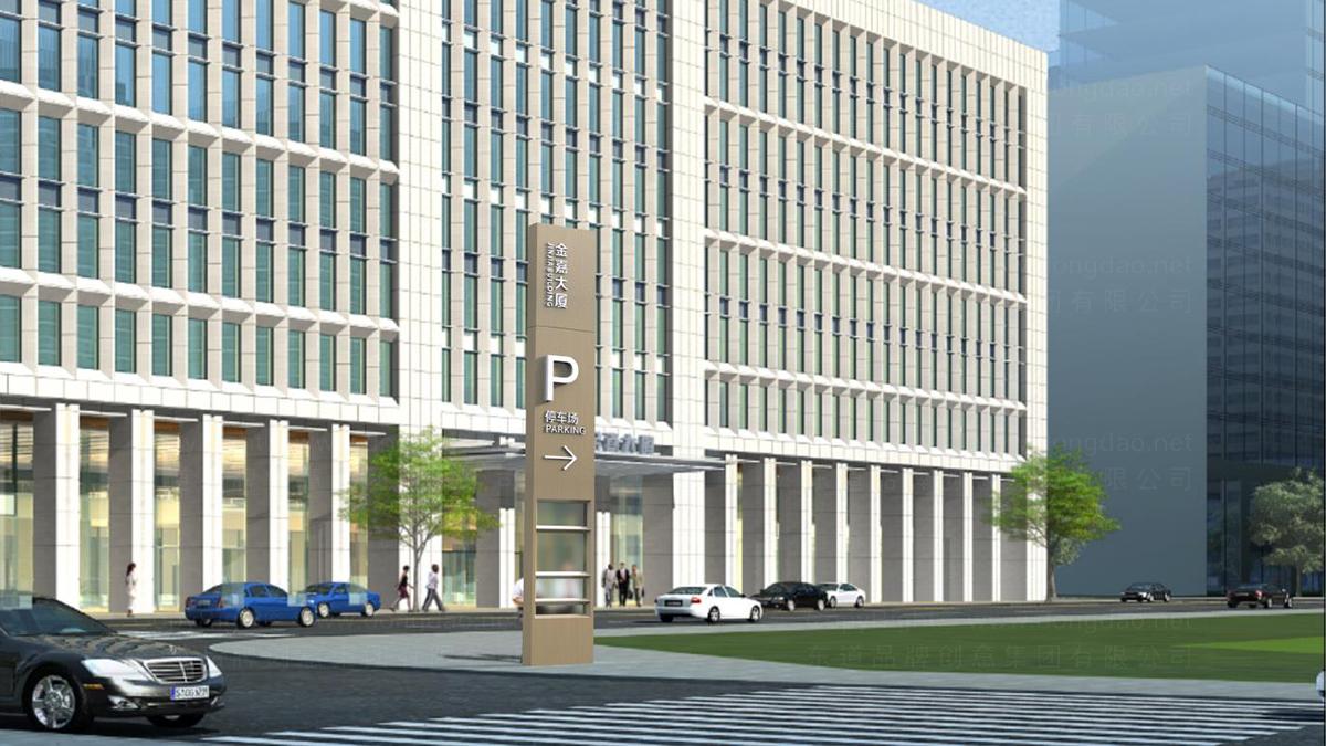 商业空间&导示案例金嘉房地产环境导示、公建设计