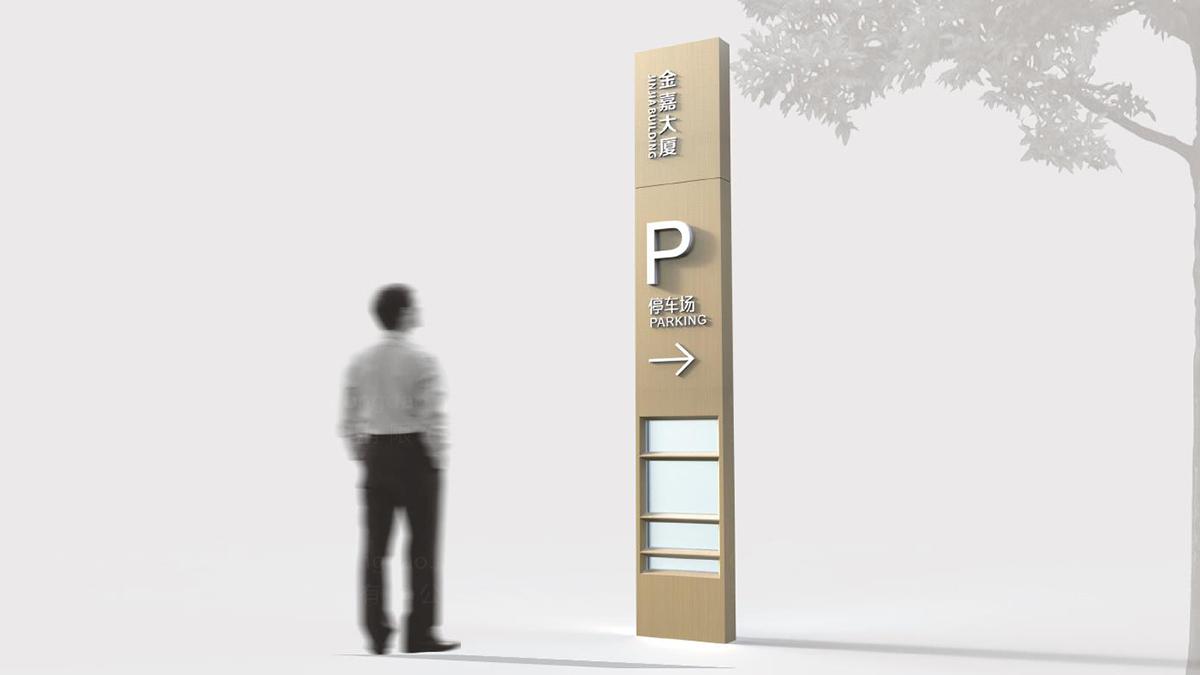地产建筑商业空间&导示金嘉房地产环境导示、公建设计