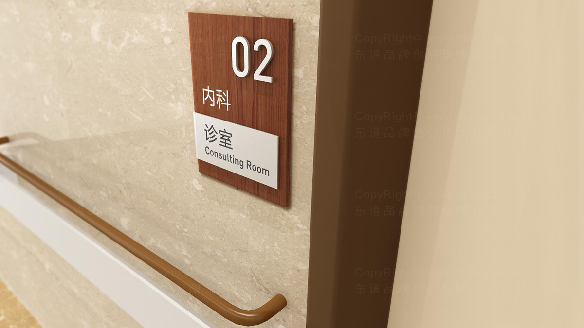 商业空间&导示和平整容院环境导示应用场景_1