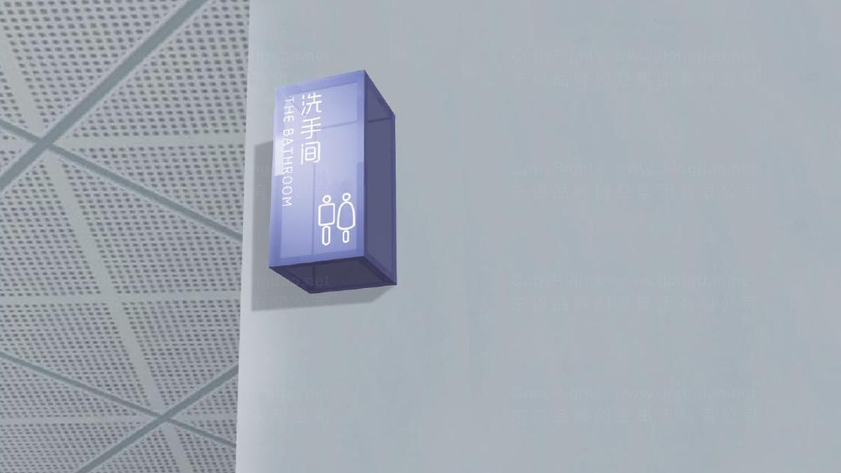 商业空间&导示波隆集团环境导示应用场景_3