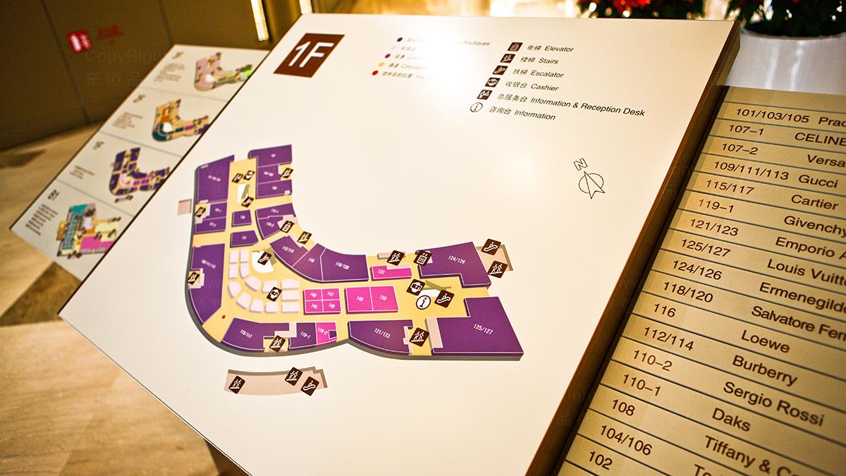 商业空间&导示青岛海信广场环境导示应用场景