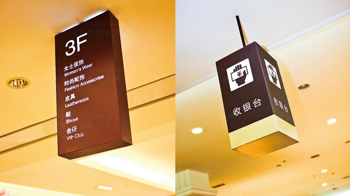 商业空间&导示青岛海信广场环境导示应用场景_4