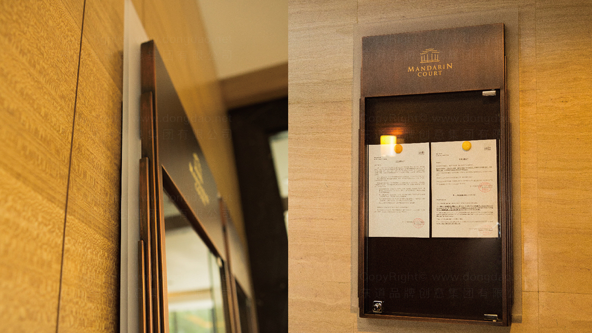商业空间&导示长安太和环境导示应用场景_5