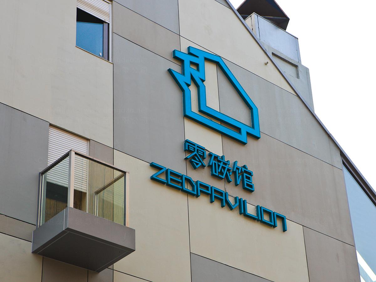 商业空间&导示上海世博会环境导示应用场景_5