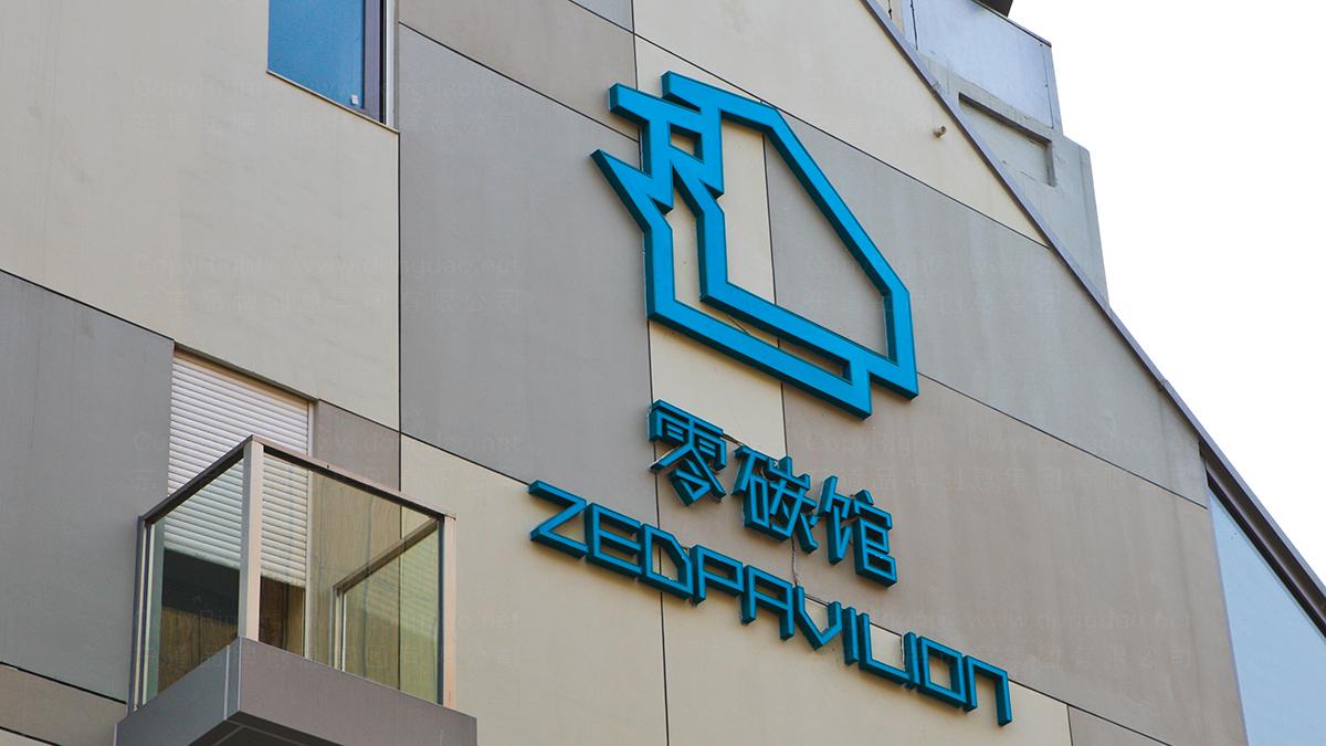 商业空间&导示案例上海世博会环境导示
