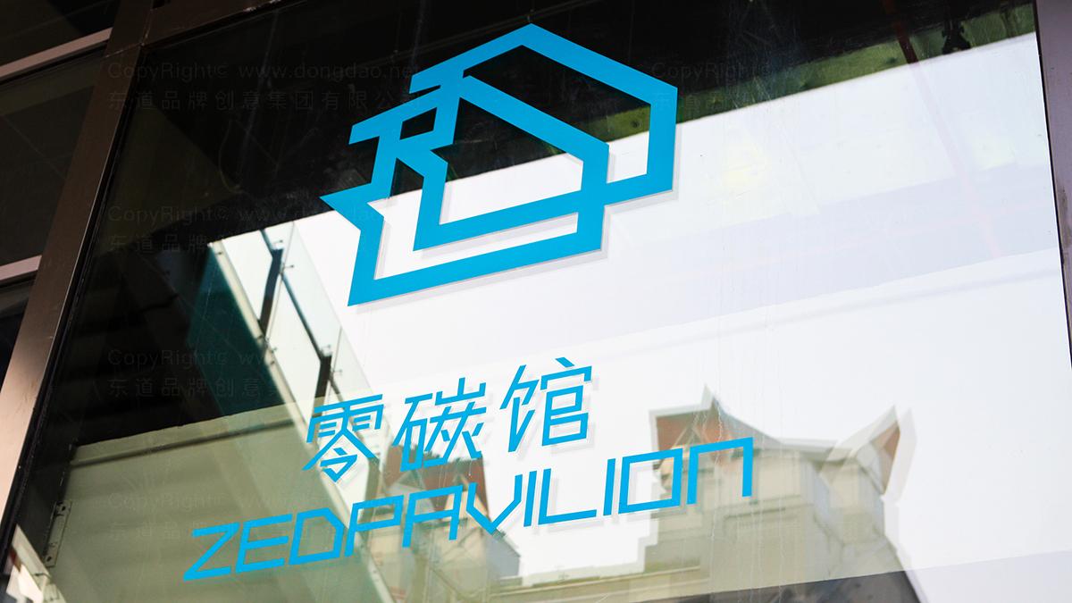 文体娱媒商业空间&导示上海世博会环境导示