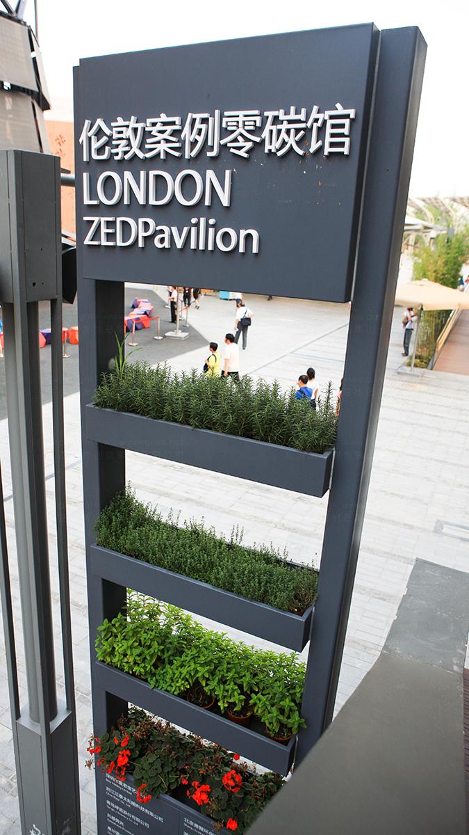 商业空间&导示上海世博会环境导示应用