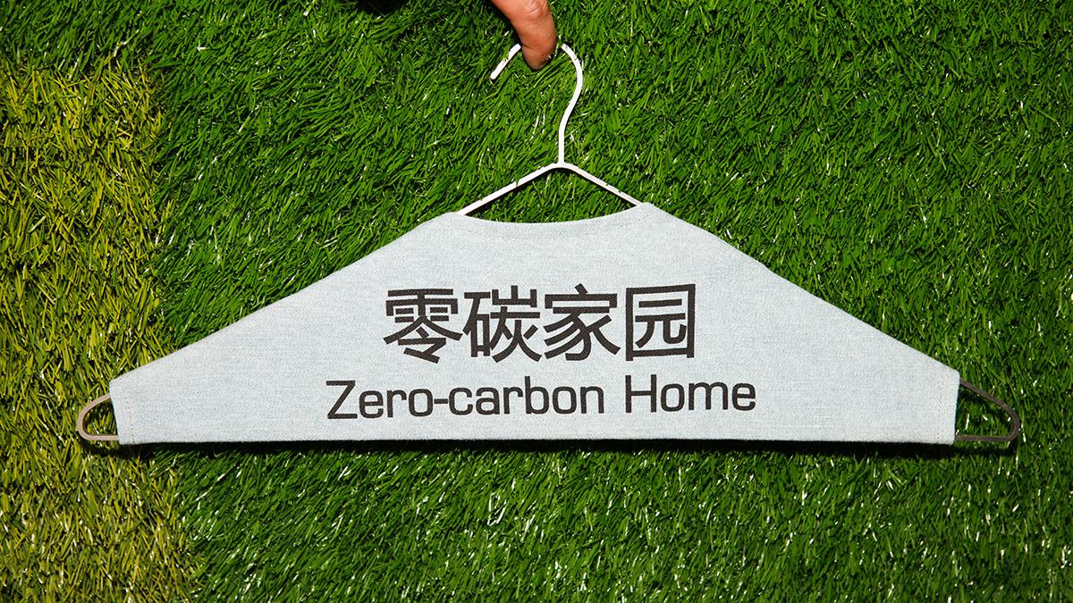 商业空间&导示上海世博会环境导示应用场景_3