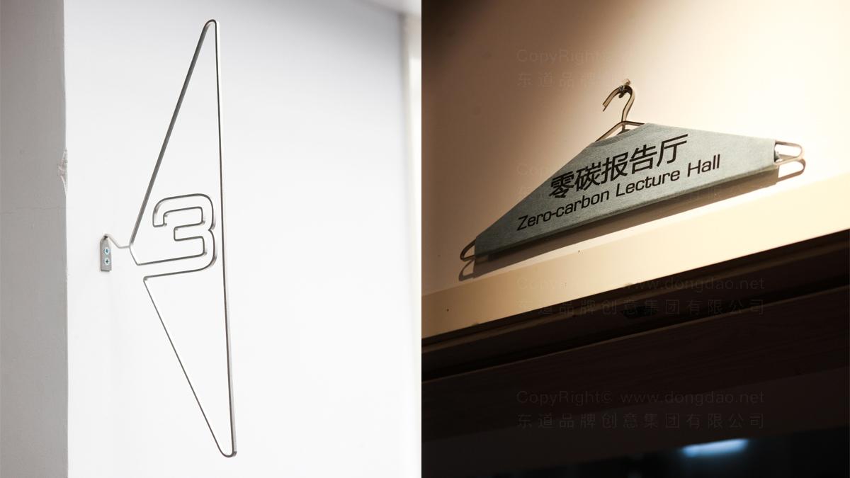 商业空间&导示上海世博会环境导示应用场景_4