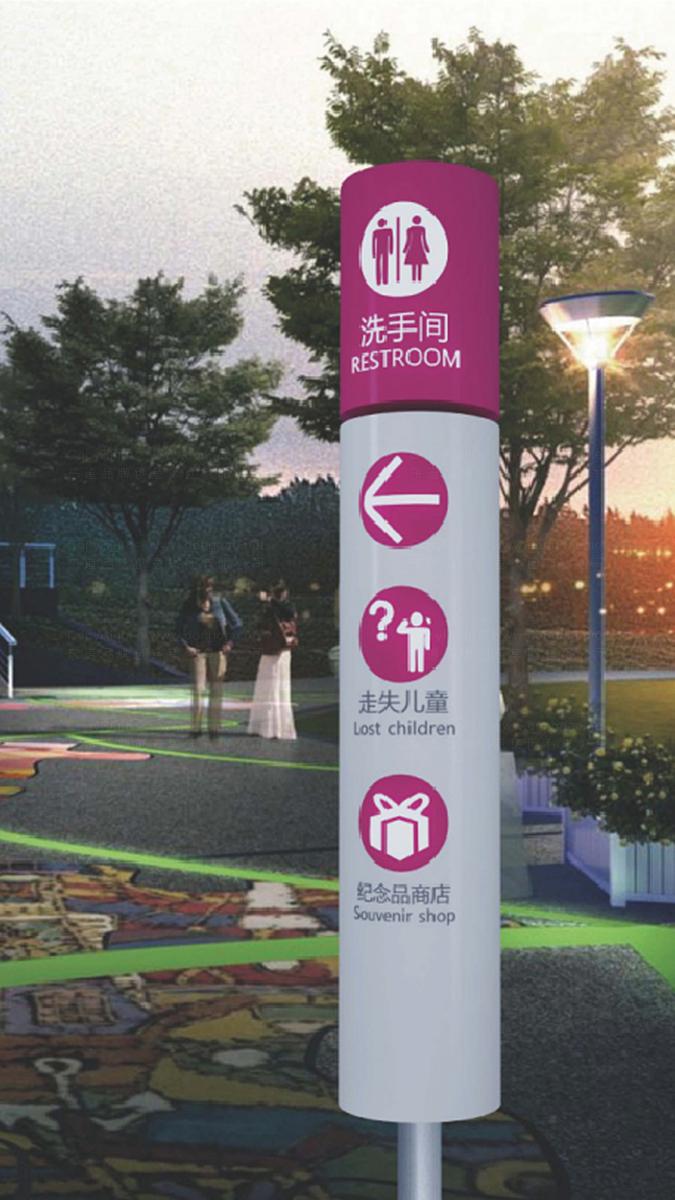 商业空间&导示青岛世园会环境导示应用场景_2