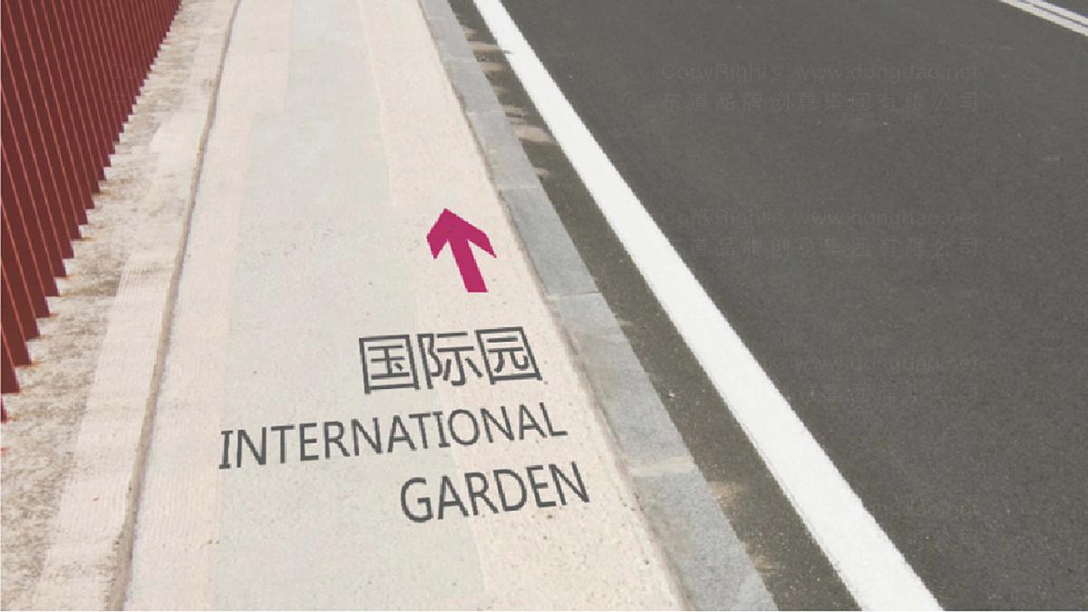 商业空间&导示青岛世园会环境导示应用场景_4