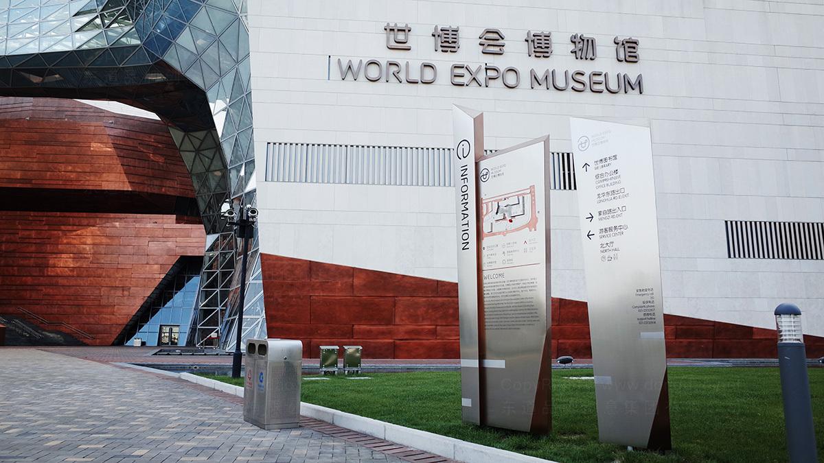 环境城市商业空间&导示上海世博会博物馆空间设计