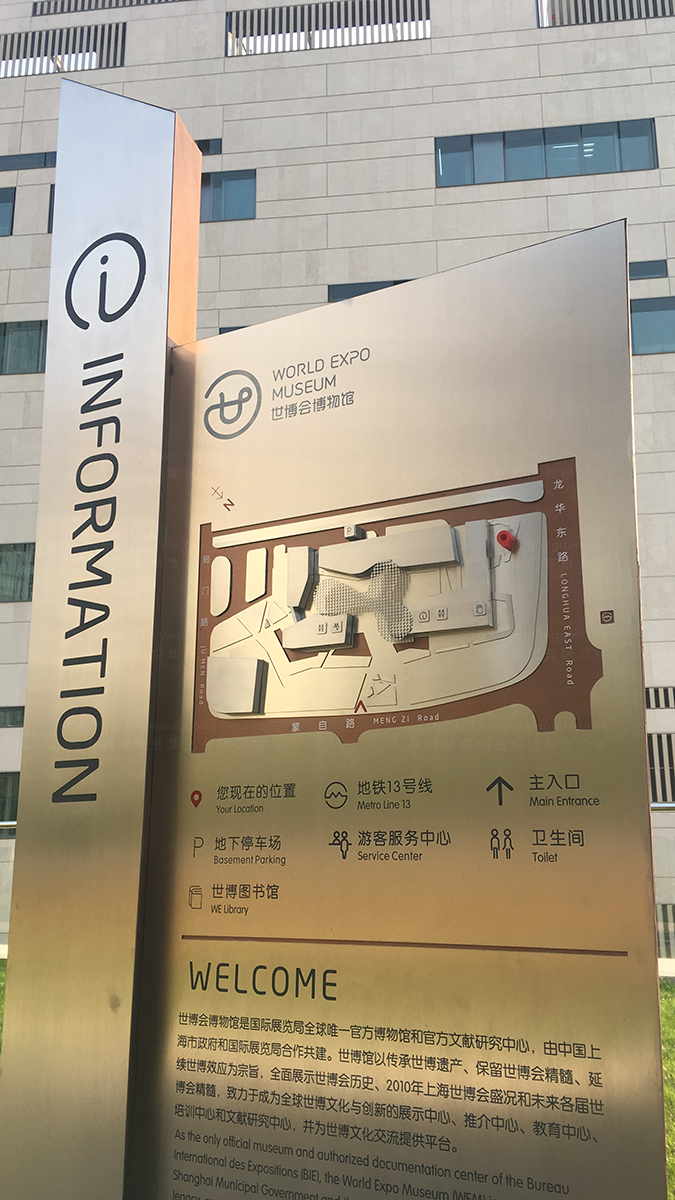 商业空间&导示上海世博会博物馆空间设计应用