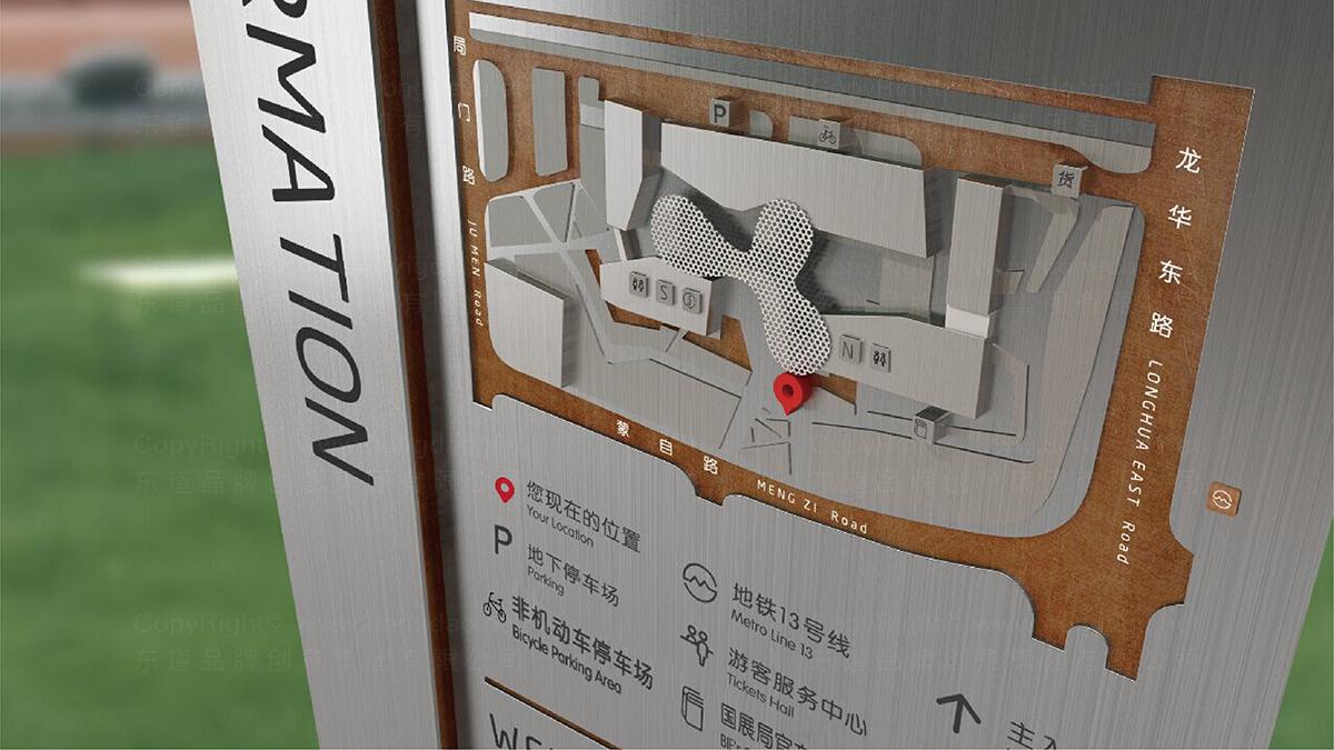 商业空间&导示上海世博会博物馆空间设计应用场景