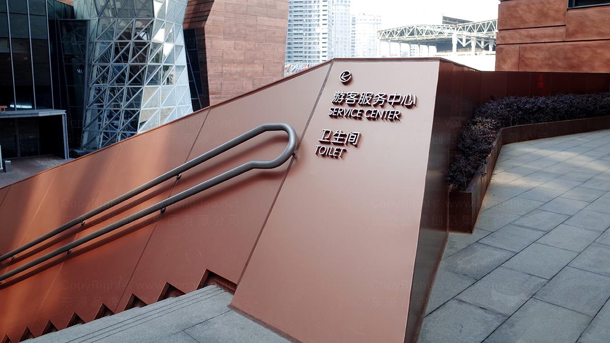 商业空间&导示上海世博会博物馆空间设计应用场景_3