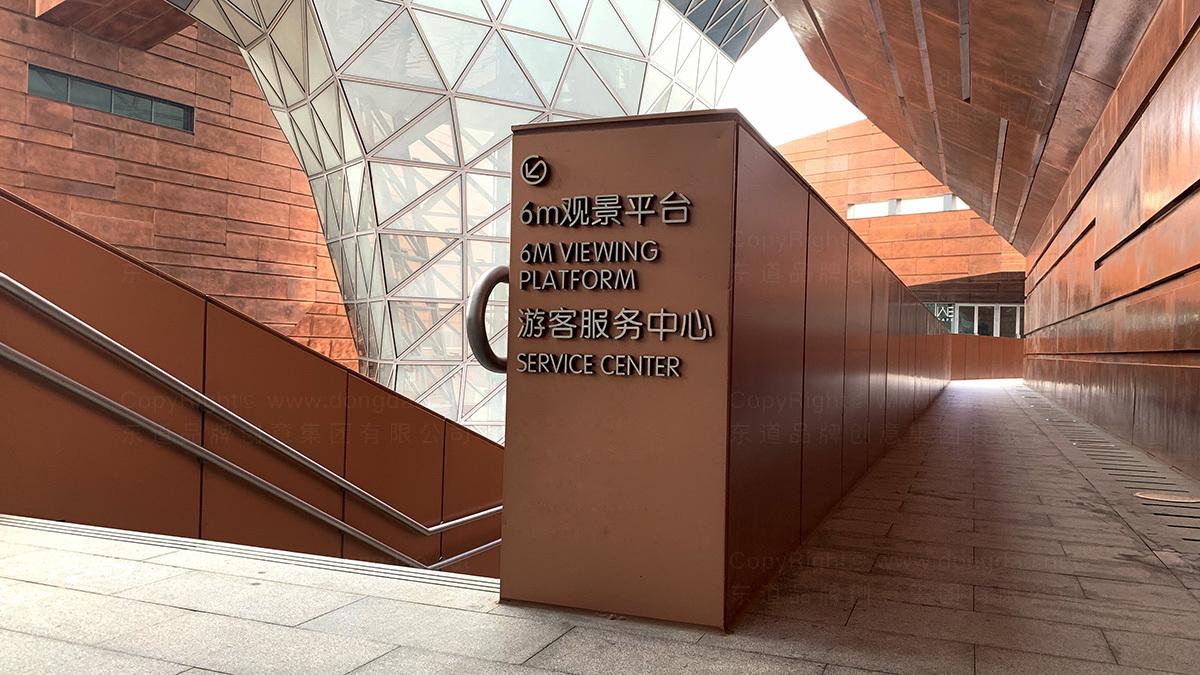 商业空间&导示上海世博会博物馆空间设计应用场景_4