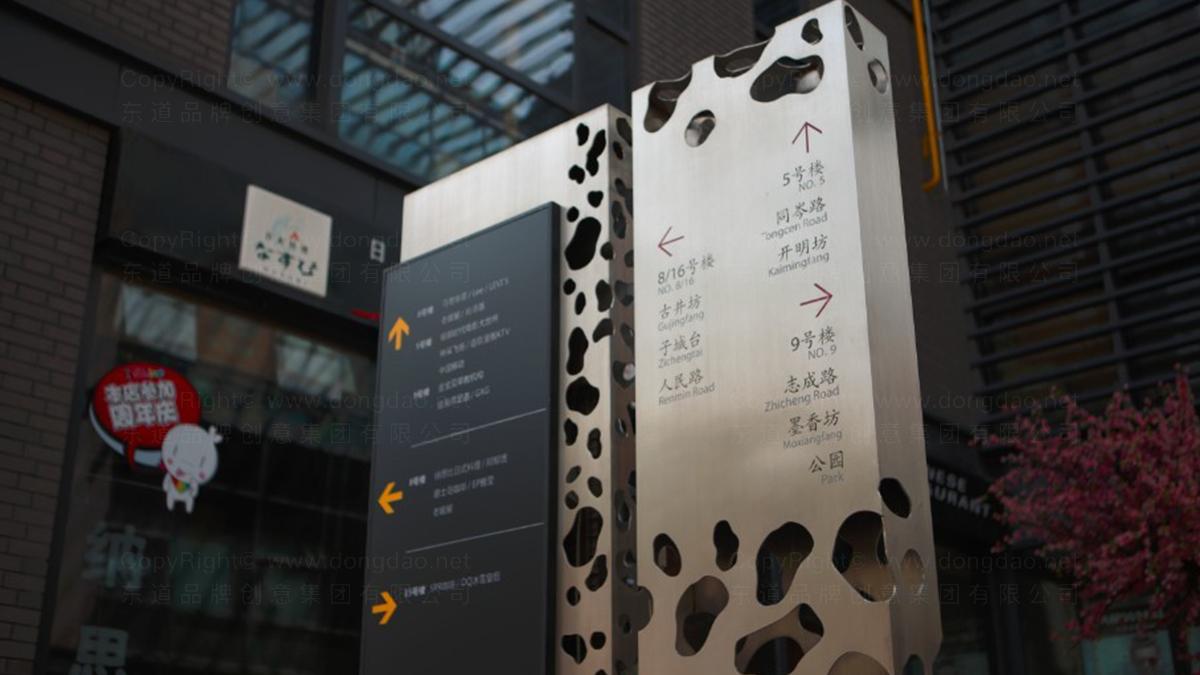 商业空间&导示爱山广场环境导示应用