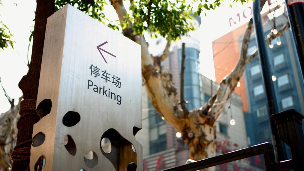 商业空间&导示爱山广场环境导示应用场景_1