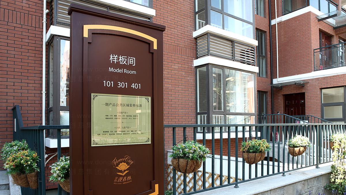 地产建筑商业空间&导示亦兴地产住宅导示
