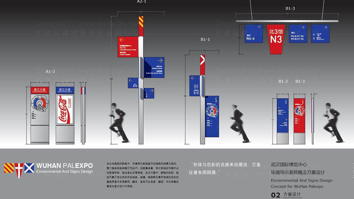 文体娱媒武汉新城国博展馆导示