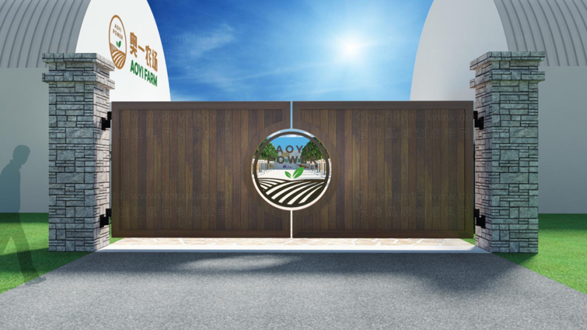 其他商业空间&导示奥一农场农场SI设计