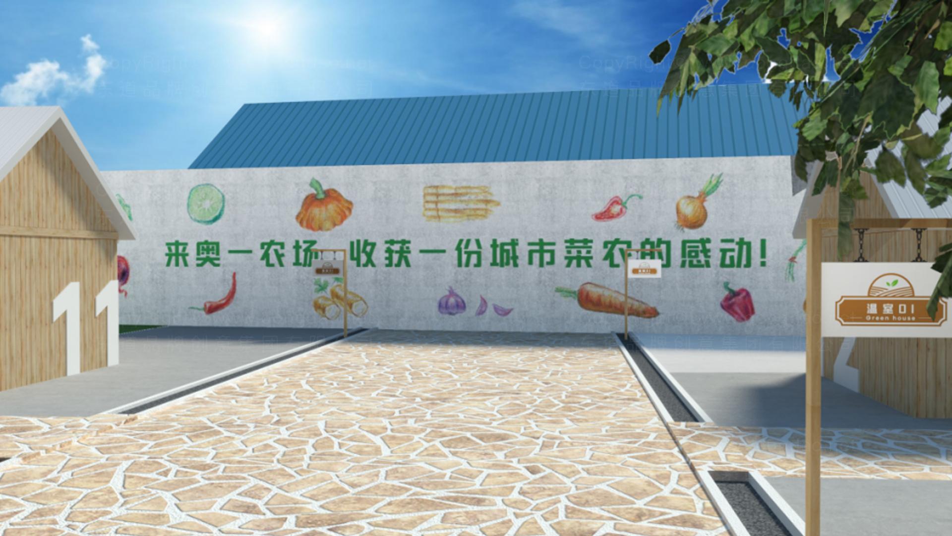 商业空间&导示奥一农场农场SI设计应用场景